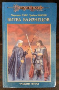 I dub thee Sir Dragonlance Blue as I can't read the language. Found in the Posh Op Shop corner Grange and Glen Huntly Roads, Glen Huntly.