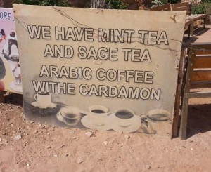 This photo should appear in my article on language but I'm sure I have enough examples. The Jordanians kept adding in extra sounds, 'earthquake' became 'earthequake'.