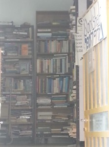 Bookshelf, aptly named shop in Jerusalem