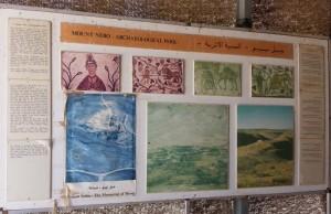 Mt Nebo Archealogical Park