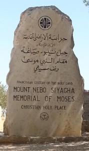 Mt Nebo Memorial