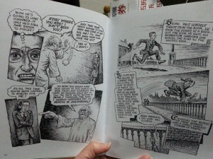 Some inside pages of Kafka