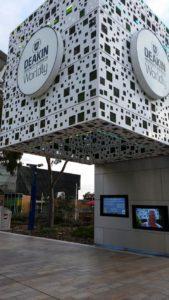 The Cube @ Deakin, Burwood